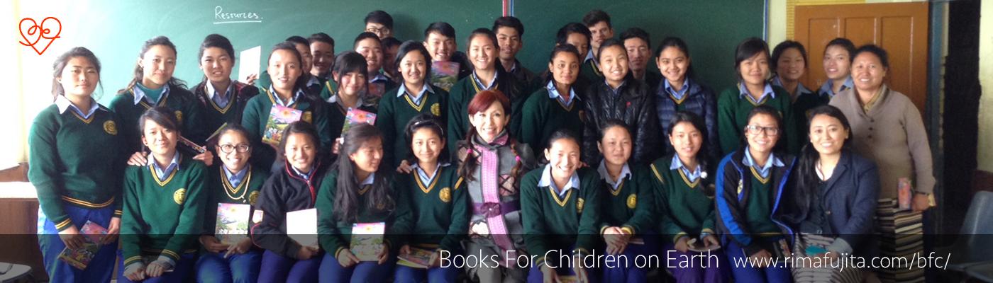 Books For Children on Earth