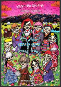 Tibetan Identity Cover