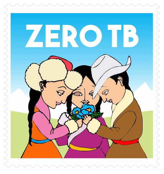 Logo-ZeroTB