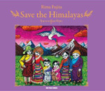 Save the Himalayas
